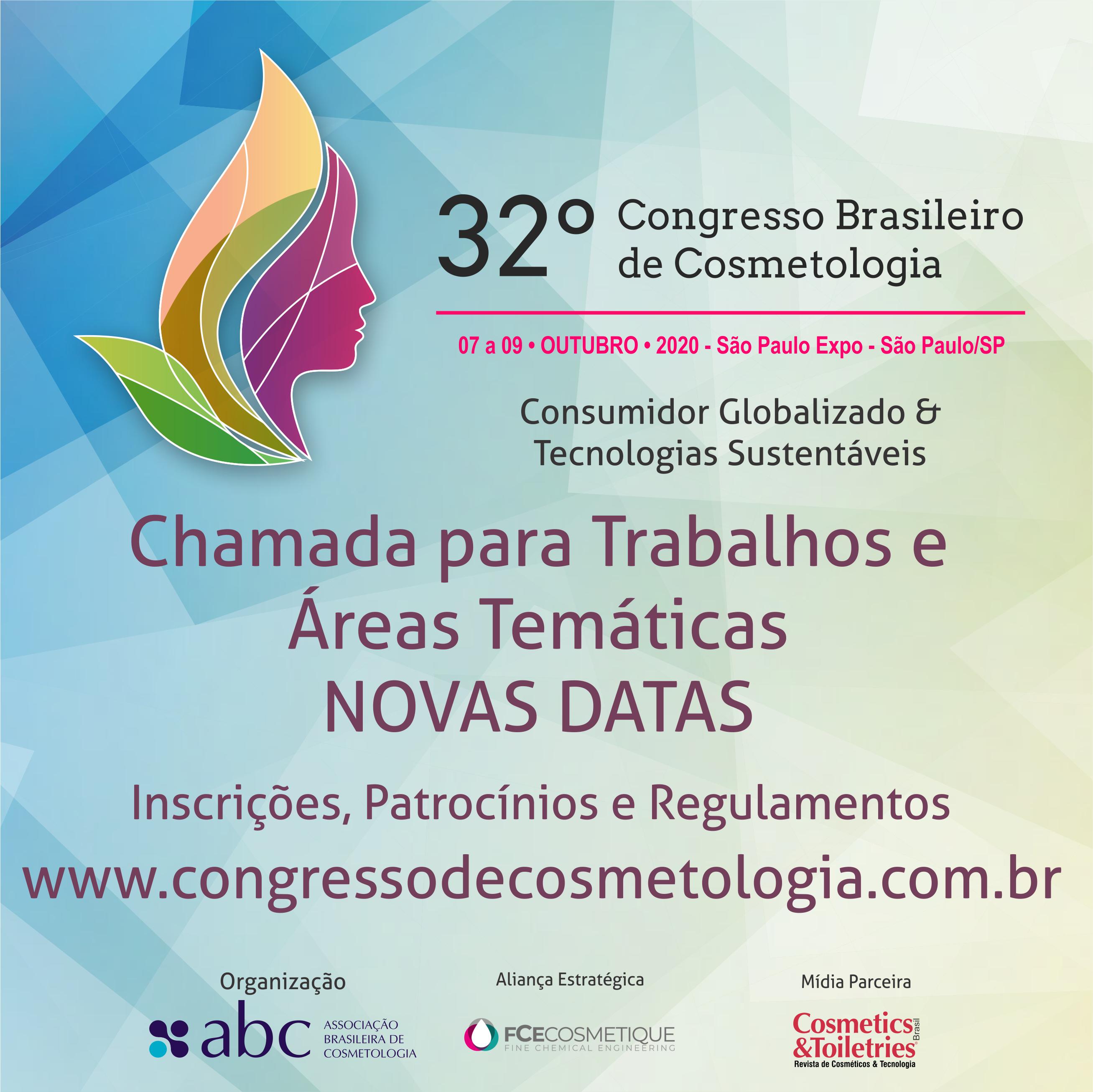 https://www.cosmetologiabrasil.com/congresso2020