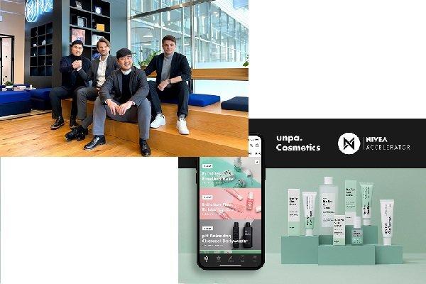 Beiersdorf investe em startup coreana de beleza