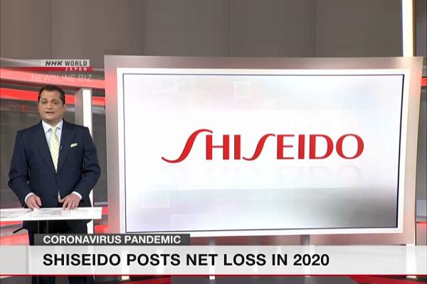 Shiseido registra queda de 19% nas vendas em 2020